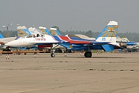 Russia - Air Force – Sukhoi Su-27 Flanker B 16