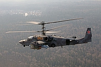 Russian-VVS – Kamov Ka-52 Alligator (Hokum B) 063
