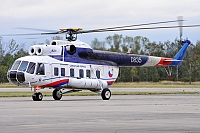 Czech - Air Force – Mil Mil Mi-8S Hip  0835