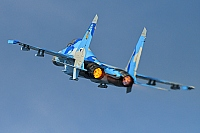Ukraine - Air Force – Sukhoi Su-27 UB Flanker C 69